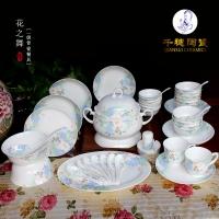 56头餐具套装陶瓷  锦盒装餐具套装陶瓷