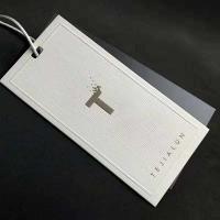 服装吊牌定做 制作logo女装男装童装内衣 衣服吊牌