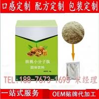 蔓越莓益生菌固体饮料生产代加工 广东厂家素食代餐粉OEM