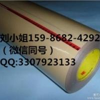 3m9709sl=3m9709sl导电