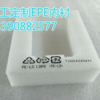EPE珍珠棉在不同的行业有着不同的功能
