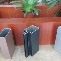 生产厂家供应:工程用隔热断桥铝合金幕墙型材及成品制作