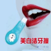 美白洁牙擦 快速擦除黄牙黑牙 恢复洁白皓齿