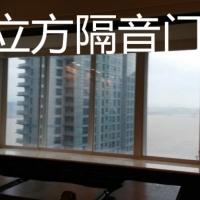 西安静立方隔音窗告诉您低频噪音的直接影响
