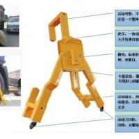 南宁车轮锁规格型号锁车器供应商