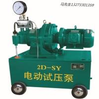 DSY型电动试压泵产品概述