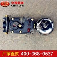 BAL矿用隔爆型声光组合电铃 矿用隔爆型声光组合电铃直销