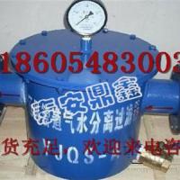 YJQS-C汽水分离器,气水分离器安装图