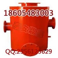 FBQ-150水封式防爆器,水封式防暴器厂家