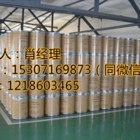 黄芪多糖生产厂家