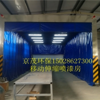 枣庄移动喷漆房生产厂家