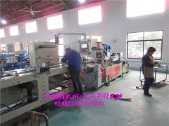 防水胶泥设备生产线 (2)