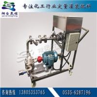 青岛清洗剂定量分装 硅酸钠自动定量灌装 丙烯酸自动定量加注机