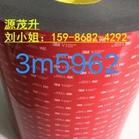 """3M5557""""3M5557""""3M5557"""""""