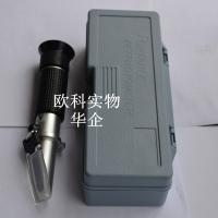 浓度计 手持式折光检测计 糖度检测仪