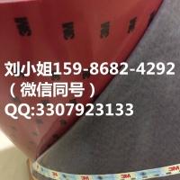 3M7871^3M7871