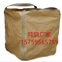 南宁集装吨袋厂家 南宁沙土袋危包吨袋