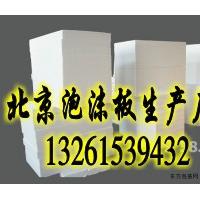 北京门头沟区聚苯板生产厂家