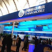 2019中国国际信息与通信展览会