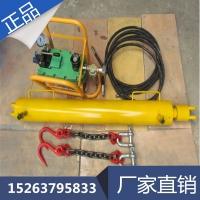 YJLQ-1手动液压紧链器 15T气动液压紧链器 手动溜子