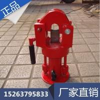 FJQ-52分体式液压钢丝绳切断机 钢丝绳截断器厂家销售