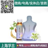 50ml小规格小分子肽饮品加工 综合植物酵素饮品OEM加工