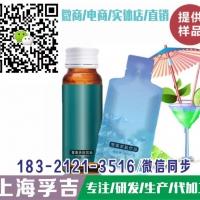 30ml新品刺梨饮料OEM加工沙棘酵素饮品ODM代加工