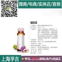 胶原蛋白OEM加工沙棘酵素饮品ODM代加工