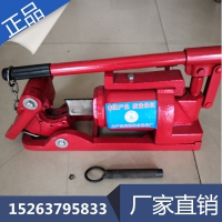 QY-30一体式钢丝绳切断器 液压钢丝绳剪剪切机使用可靠