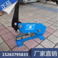 SJB-200手提式剪板机 钢丝网修边机 落地式剪板机