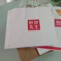 白牛皮纸手提袋批发彩客食品包装袋生产厂家