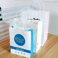 蛋糕打包袋、蛋糕包装袋、餐饮外卖打包袋设计制作印刷