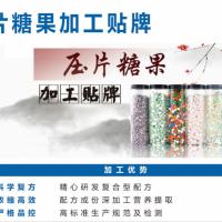 南京大豆复合肽贴牌加工代工oem厂家