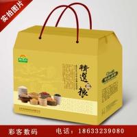 保定礼品箱、水果箱、蔬菜箱批发定制印刷