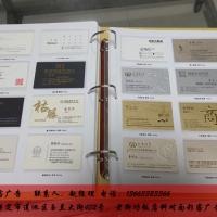 保定烫金名片、透明名片、金色名片设计制作印刷