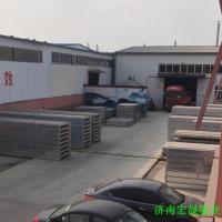 钢骨架轻型板专业研发 质量一流 山东发泡水泥复合板厂家