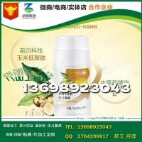 武汉成熟配方姜黄葛根玉米低聚肽压片糖果OEM高产能工厂