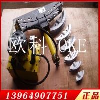 圆管直角弯管机3寸电动液压弯管机
