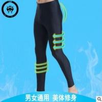 日本男女通用跑步裤 束身打底裤 美腿裤 运动美体九分运动裤