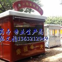 深圳甜品屋厂家 深圳户外亭子厂家 深圳电话亭厂家 岗亭供应
