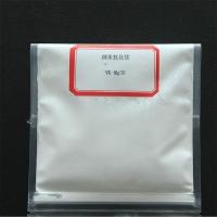 宣城晶瑞 阻燃材料纳米氧化镁