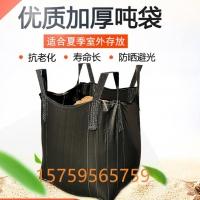 鄂州哪里有卖吨袋鄂州抗紫吨袋  抗老化吨袋