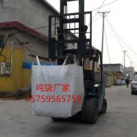 鄂州运输吨袋 透气吨袋 鄂州吨袋厂家