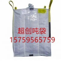 鄂州导电吨袋 抗静电吨袋 鄂州二手集装袋