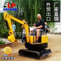 1吨挖掘机小型农用挖掘机 微型小挖机 农田果园家用挖掘机