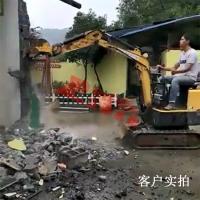 农用小型挖掘机全新全新农用小型挖掘机 小型履带挖掘机