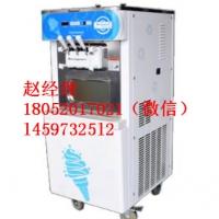 南京三色冰淇淋机商家出售