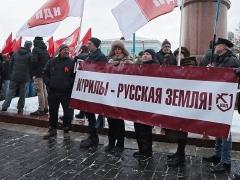 全球国际频道:俄罗斯首都莫斯科举行集会 反对转交岛屿给日本