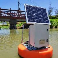 科学水产养殖水质在线监测设备