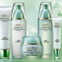丝琪兰化妆品行业发展 轻松致富加盟多品牌